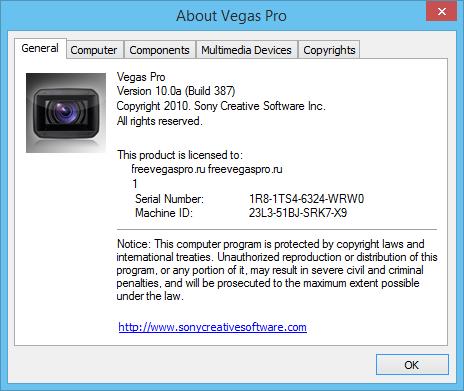 Sony Vegas Pro 10 крякнутый