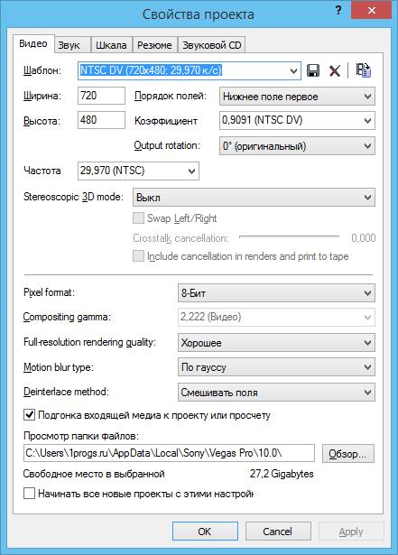 Sony Vegas Pro 10 торрент