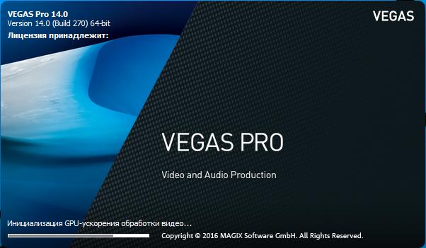 Sony Vegas Pro 14