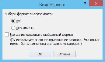 Sony Vegas Pro 8 на русском