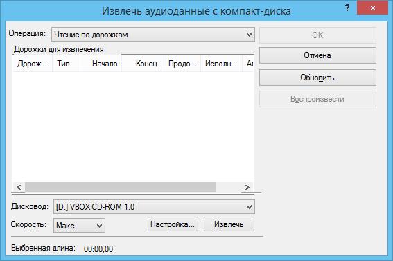 Sony Vegas Pro 9 крякнутый на русском