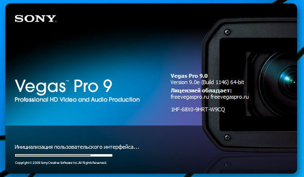 Sony Vegas Pro 9